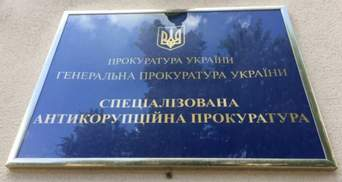 Процесс отбора главы САП могут сорвать после визита Зеленского в США, – юрист