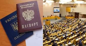 Роздали паспорти не просто так, – Яковенко про голосування жителів Донбасу на виборах у Держдуму