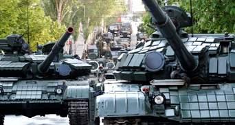 Оккупанты стянули танки, гаубицы и БМП в Донецкую область, – ОБСЕ