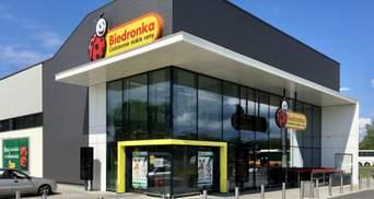 Biedronka закроет все супермаркеты в воскресенье: причины