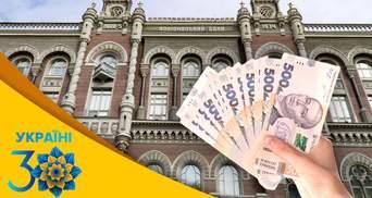 Масштабные кризисы и финансовые Ренессансы: история международных резервов независимой Украины