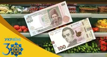 Что можно было купить на 100 гривен в 1996 году, а что можно сейчас