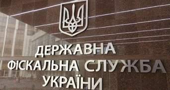 ДФС відповіла на інформаційну атаку в ЗМІ