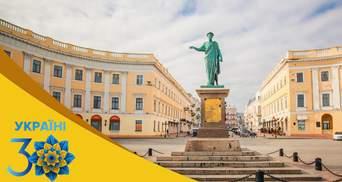 Як змінилася Одеса за роки Незалежності України: фото найвидатніших місць