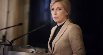 Ничего не изменится, – Верещук о визите Меркель в Россию
