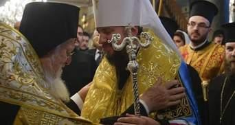 Варфоломій та Епіфаній очолять літургію в Софіївському соборі в Києві