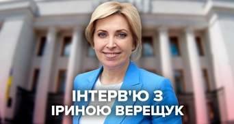 Россия не может надавить на Меркель, – интервью Ирины Верещук о визите канцлера в Украину