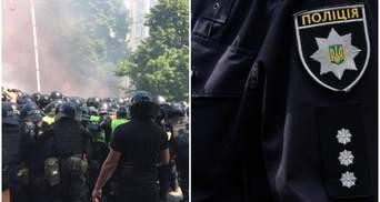 Сутички під Офісом Президента: поліція відкрила провадження, затриманих немає