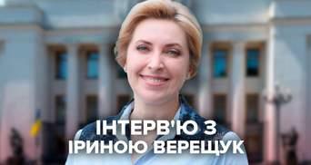 Шлях України до НАТО лежить через 5 законів, – інтерв'ю Ірини Верещук про вступ в Альянс