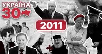 Фатальний рік Тимошенко: чим для Леді Ю обернулись газові домовленості з Путіним