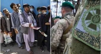 Їх евакуювали літаком: громадяни Афганістану попросили в Україні статус біженця