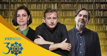 Истории, которые мы проживали: 30 лучших книг, которые вышли в Украине за время независимости