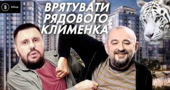 Возвращение миллиардов вместо тюрьмы: как экс-министру Клименко все простили