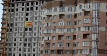 В Киеве подорожали квартиры: какие цены на вторичном рынке и в новостройках