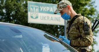 Пограничники рассказали, сколько людей пересекли украинскую границу за 30 лет независимости