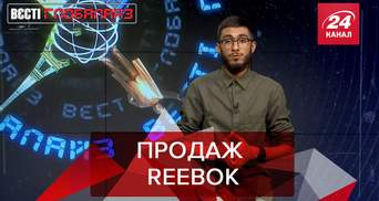 Вєсті Глобалайз: Adidas завершує епоху Reebok, зокрема через колаборації