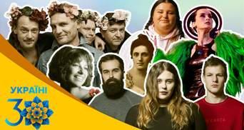 """От """"Гриця"""" до """"Шума"""": украинские песни, которые перепели за рубежом"""