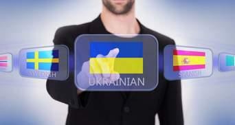 На каком языке украинцы общаются дома: опрос
