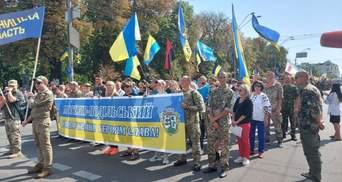 У Києві стартував Марш захисників: фото й відео з масштабної події