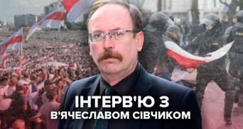 Москва хоче перетворити Лукашенка на Кадирова, – інтерв'ю з білоруським опозиціонером