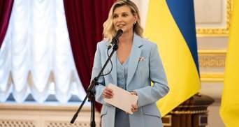 В Софии Киевской начался саммит первых леди и джентльменов