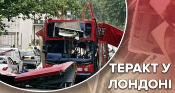 Зголосились відразу кілька терористичних організацій: моторошний теракт у Лондоні