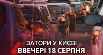 Из-за перекрытия улиц для репетиции парада: Киев парализовали пробки – карта