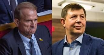 Потеряли миллионы из-за санкций: счета Медведчука и Козака в белорусском банке заблокированы