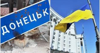 Страхування від військових ризиків та ринок праці: уряд затвердив стратегію розвитку Донбасу