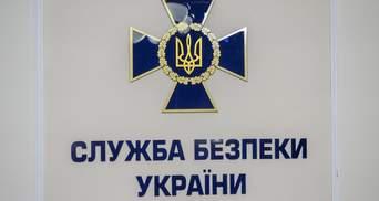 СБУ разоблачила сотрудников ФСБ, которые пытались завербовать офицера украинской спецслужбы