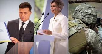 Крымская платформа, саммит первых леди и гибель военного: главные новости 23 августа