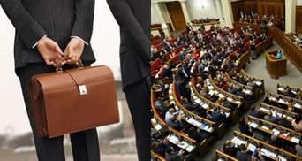 Новий політичний сезон в уряді: хто може потрапити під удар кадрових змін