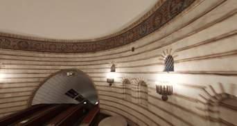 Удивительная красота с необычного ракурса: станцию киевского метро сняли с дрона