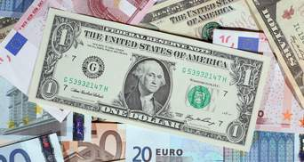 Сколько стоят доллар и евро: курс валют на 23 августа