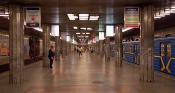Как будет работать метро в Киеве в День Независимости 24 августа