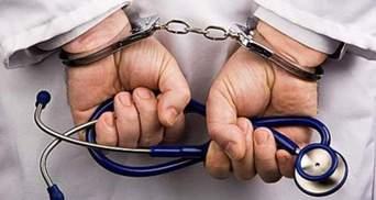 Халатность ценой в жизнь: на Львовщине будут судить хирурга из-за смерти 23-летнего пациента