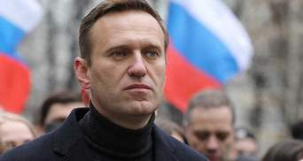 Великобритания ввела санкции против 7 сотрудников ФСБ из-за отравления Навального