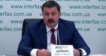 СНБО вслед за США ввел санкции против Деркача
