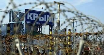 СНБО ввел санкции против лиц, которые преследовали украинцев в оккупированном Крыму