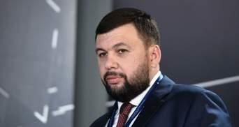 СНБО ввел санкции против главаря боевиков Пушилина