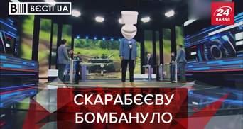 Вести.UA: Кремль бомбит из-за песни, которую спели украинские нацгвардейцы