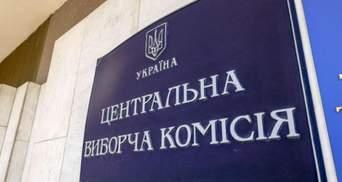 Обстріли не гарантують безпеку: ЦВК не організує місцеві вибори на Донбасі
