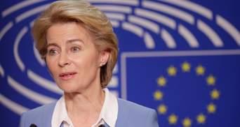 """В ЄС заявили, що підтримують контакти з """"Талібаном"""", й пояснили чому"""
