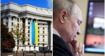 Україна підтримала санкції США проти Росії, які ввели через отруєння Навального