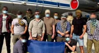 Евакуація українців з Афганістану: у Міноборони розповіли деталі