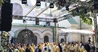 Патріарх Варфоломій та митрополит Епіфаній відслужили літургію у Софії Київській