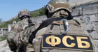 ФСБ затримала українця в Росії: підозрюють у шпигунстві