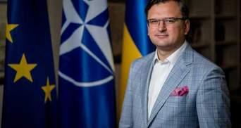 Кулеба рассказал о вероятности усиления санкций против России после Крымской платформы
