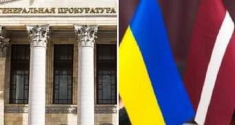 Россия признала нежелательными религиозные организации из Украины и Латвии