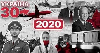 COVID-19 не жалел никого: Украина в 2020 году пережила много потерь – были и победы